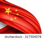 china flag of silk with... | Shutterstock . vector #317504078