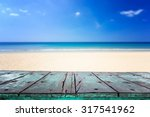 empty top of wooden table and... | Shutterstock . vector #317541962