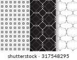 set of 3 abstract patterns.... | Shutterstock .eps vector #317548295