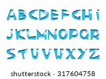 digital blue font | Shutterstock .eps vector #317604758