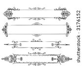 calligraphic banner | Shutterstock .eps vector #3176152