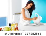 beautiful smiling young woman... | Shutterstock . vector #317682566