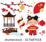 cherry blossom princess ... | Shutterstock .eps vector #317687018