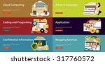 seo   development | Shutterstock .eps vector #317760572