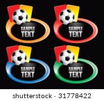 soccer ball and penalty cards... | Shutterstock .eps vector #31778422