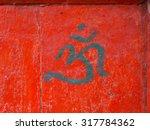 painted om symbol | Shutterstock . vector #317784362