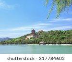 Kunming Lake At The Majestic...