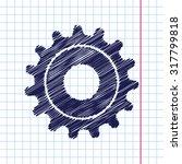 vector hand drawn cogwheel icon ...   Shutterstock .eps vector #317799818