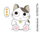 cute cat character | Shutterstock .eps vector #317853776