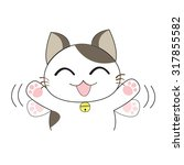 cute cat character | Shutterstock .eps vector #317855582