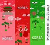 oriental banners set. vertical... | Shutterstock .eps vector #317891015