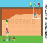 the word mistake covered with... | Shutterstock .eps vector #317895902