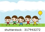 happy cartoon kids running... | Shutterstock .eps vector #317943272