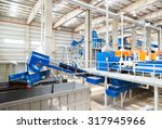 sofia  bulgaria   pipes and... | Shutterstock . vector #317945966