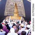 mecca  saudi arabia circa may... | Shutterstock . vector #317952866