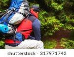 Male Backpacker Deep Inside...