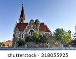 christuskirche  christ church   ... | Shutterstock . vector #318055925