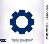 gear | Shutterstock .eps vector #318070022