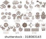 mehndi symbols on a white... | Shutterstock .eps vector #318083165