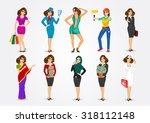 set of 10 professions   eps10... | Shutterstock .eps vector #318112148