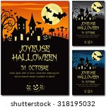 french happy halloween 31th... | Shutterstock .eps vector #318195032