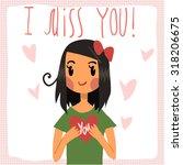 vector cartoon i miss you flat... | Shutterstock .eps vector #318206675