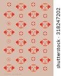 year of monkey 2016  monkey...   Shutterstock .eps vector #318247202