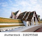 wat phra pathom jedi temple ... | Shutterstock . vector #318295568