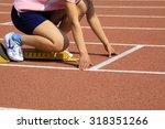 short distance runner ready to... | Shutterstock . vector #318351266