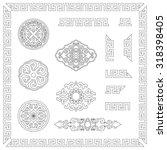 set of ornamental elements.... | Shutterstock .eps vector #318398405