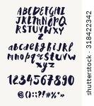 hand drawn abc | Shutterstock .eps vector #318422342