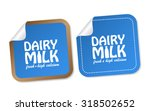 dairy milk stickers | Shutterstock .eps vector #318502652