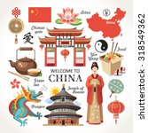 welcome to china capital set... | Shutterstock .eps vector #318549362