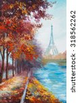 Oil Painting Of Eiffel Tower ...