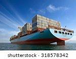 container ship cornelia maersk...