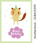 kitten happy birthday greeting... | Shutterstock .eps vector #318615395