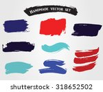 handmade colorful red and blue... | Shutterstock .eps vector #318652502