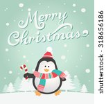 snow landscape background with... | Shutterstock .eps vector #318656186