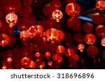 Chinese Lanterns  Chinese New...