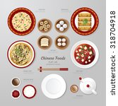 infographic china foods... | Shutterstock .eps vector #318704918