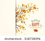 vector illustration of a... | Shutterstock .eps vector #318728396