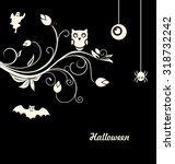 illustration halloween flourish ... | Shutterstock .eps vector #318732242