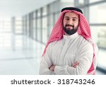 arab businessman standing in a... | Shutterstock . vector #318743246