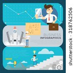 innovation concept of business... | Shutterstock .eps vector #318762506