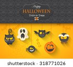 poster  banner or background... | Shutterstock .eps vector #318771026