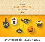 poster  banner or background... | Shutterstock .eps vector #318771032