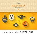 poster  banner or background... | Shutterstock .eps vector #318771032