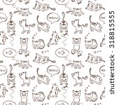 pattern of funny cats  seamless | Shutterstock .eps vector #318815555