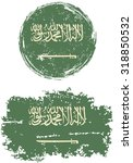 saudi arabia round and square... | Shutterstock .eps vector #318850532