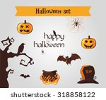 halloween icons set  vector... | Shutterstock .eps vector #318858122